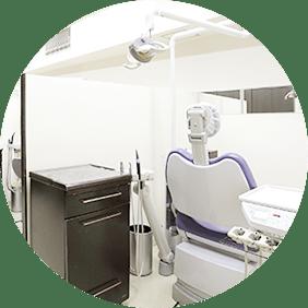 くつろげる空間で歯科診療